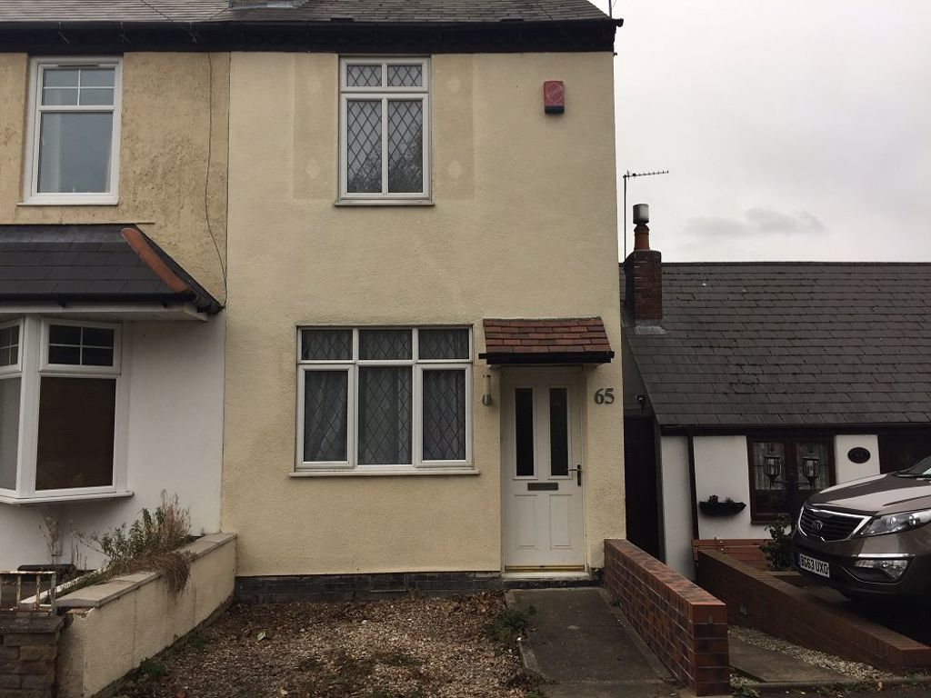 2 bed  to rent in Oldbury, B69