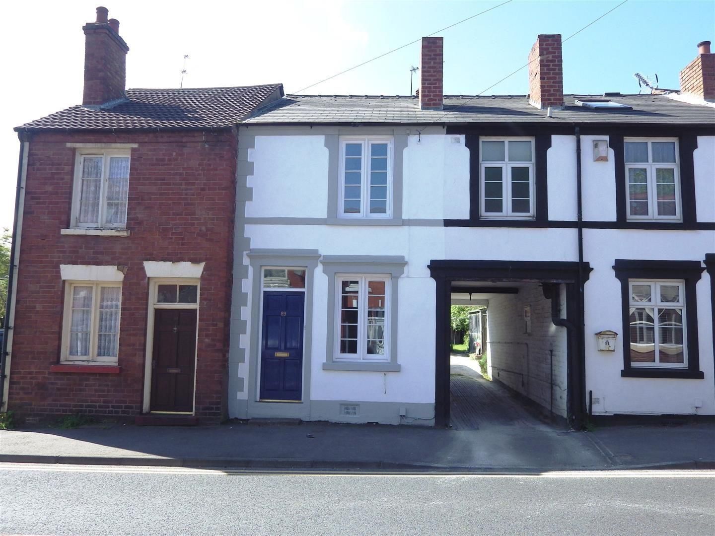2 bed terraced for sale in Oldswinford 22
