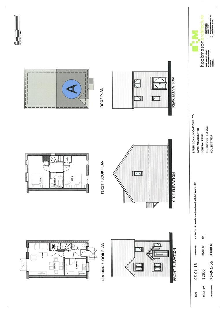 Plot for sale in Kingstone  - Property Image 5